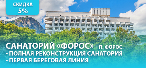 Тур грузия август 2019
