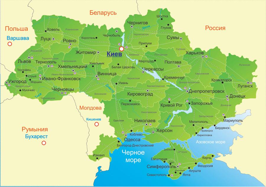 Украина. Отдых в Украине. Санатории и гостиницы Украины. Лечение в ...